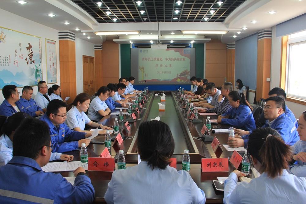 张家港产业公司开展青年员工演讲比赛