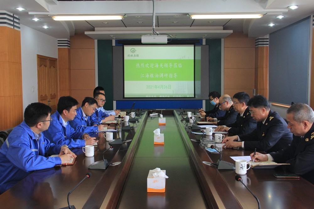 张家港海关领导到张家港产业公司调研